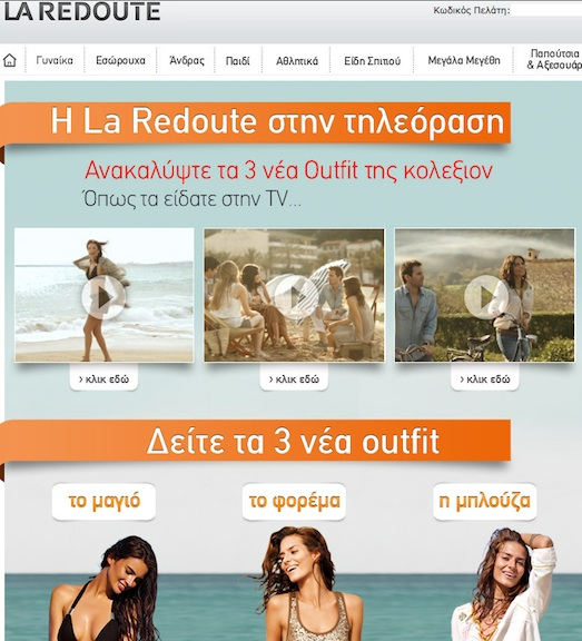 Benchmark email newsletter awards la redoute - La redoute contact mail ...
